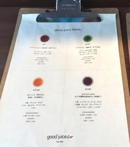 good-juice-menu