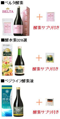 kouso-ooi-nomimono2