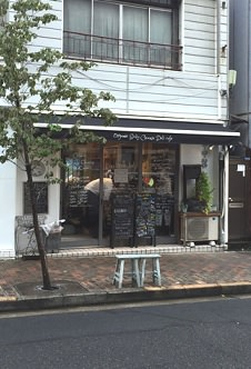 organic-body-cleanse-deli-cafe-hiroo-shop