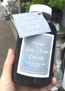 organic-body-cleanse-deli-cafe-juice