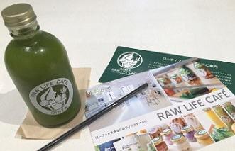 ro-raifu-kafe-juice2