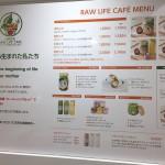 ro-raifu-kafe-menu2