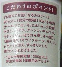ro-son-guri-n-sumu-ji-3