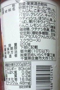 ro-son-guri-n-sumu-ji-4