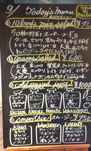 the-6-market-menu