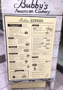 ba-bi-zu-shiodome-menu