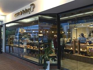 ecomo-bakery-motomachi-shop