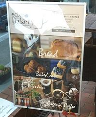 ecomo-bakery-motomachi