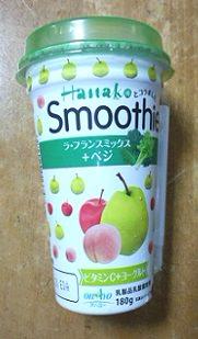 hanako-sumu-ji-rafuransu