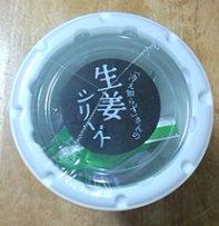 hieshirazusan-hottosumu-ji