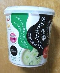 hieshirazusan-hottosumu-ji2