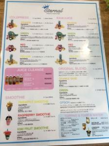 eternal-detoxjuicebar-menu2