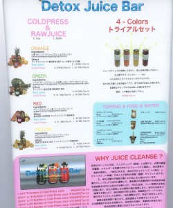 eternal-detoxjuicebar-menu3
