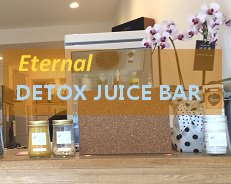 eternal-detoxjuicebar