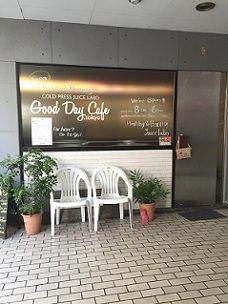 good-day-cafe-jiyuugaoka-shop2