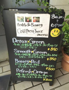 good-day-cafe-menu