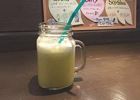 guu-jyu-su-juice