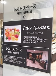 jyu-su-ga-den-kanban