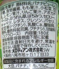 merodhian-guri-nnsumu-ji-seibun