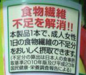 merodhian-guri-nnsumu-ji-senni