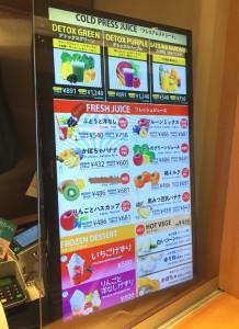 ritoru-juicebar-tokyo-menu