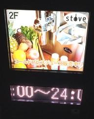 stove-kashiwa-shop2