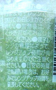 uchikafefurappe-guri-nnsumu-ji-tsukurikata