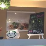 UJI NO MORI札幌/ぶとう単品のコールドプレスジュース