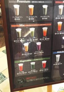 v2andm-menu