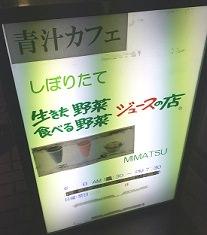 ikita-yasaijyu-su-nomise