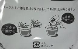 luna-asai-yo-guruto-bouru5