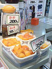 osawa-furu-tsu-shinbashi-shop2