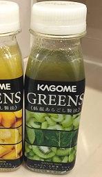 greens-green-mix