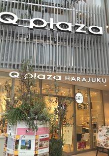 q-plaza-harajuku
