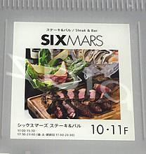six-mars