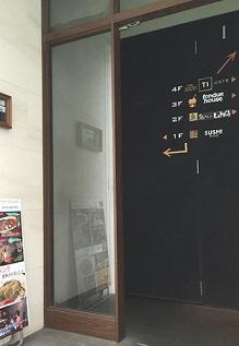ti-doctors-restaurant-shop2