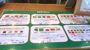 bejipia-akasaka-menu