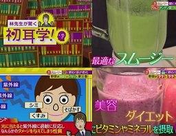 hayashisenseigaodorokuhatsumimigaku