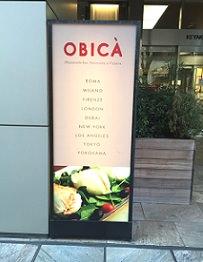o-bika-mozzarella-bar-shop3