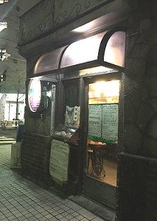 kado-pan-jyu-su-shop