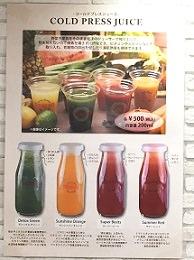 furu-tsu-kafe-tokio-menu