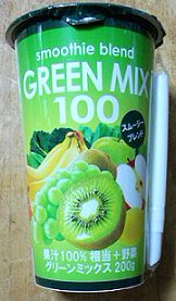 guri-nn-mix100-juice