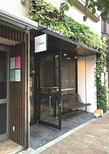 la-juice-hiroo-shop