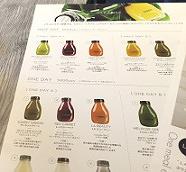 la-juice-menu
