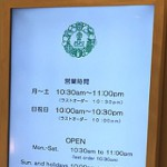 西村フルーツパーラー渋谷/コールドプレスジュース皮と氷が凄い