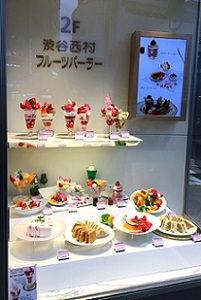 nishimura-furu-tsu-pa-ra-shibuya-shop2