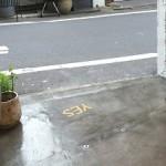 YES TOKYO中目黒ヨガ&コールドプレスジュース10%割引