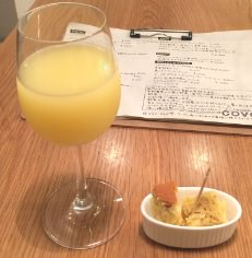 covet-ginza-juice