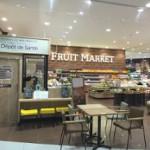 デポデサンテはイオンにできたコールドプレスジュース専門店