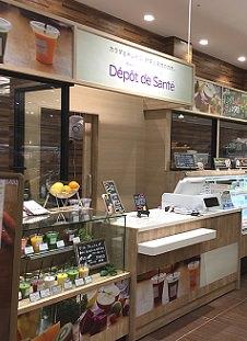 depot-de-sante-shop